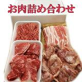 【肉まとめ買い】九州産お肉詰め合わせ!約4人家族用、牛肉、豚肉、鶏肉、合挽きミンチ、総重量約2,0kgセットに合わせて1週間の献立も考えました!!/切り落とし/から揚げ/ハンバーグ/お好み焼き/焼そば/
