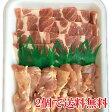 【2セット以上で送料無料】豚肉、鶏肉鉄板焼きセット。総重量700g/豚肩ロース/福岡県産/九州産/宮崎県産/焼肉/BBQ/鶏モモ肉/あす楽