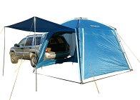 【10P26Mar16】【365日出荷可能商品】【あす楽対応商品】KingCamp(キングキャンプ)カーサイドタープアウトドアKT3086海BBQキャンプテント日よけレジャーアウトドアピクニックキャンプありとあらゆる場面で活躍してくれる便利なタープ