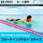 ����̵���쥤������(Raychell)�����ȥɥ�RR-FM01�ե?�ƥ��ޥå�S�����S���������ޥå��⤫�ֳ��ե?�ƥ��ޥå�
