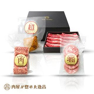 TheOniku【ザ・お肉】家族で幸せ「肉々しいディナー」