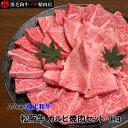 [オープンセール]松阪牛 A5等級 カルビ 焼肉セット 1kg バーベキュー 1キロ 送料無料 OPEN価格 特別価格 特価 期間限定価格