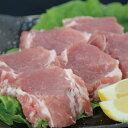 【家計応援!】九州産 豚ヘレカツ用 計300g(50g×6枚) 豚肉 国産 国内産 ヒレカツ 2