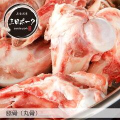 三田ポーク 豚骨 丸骨 拳骨 【5kg】10P26Mar16
