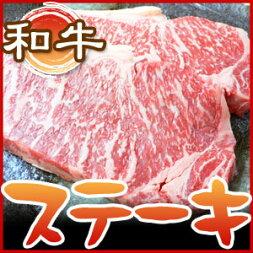 ロースステーキ【1枚(約180g〜200g)】