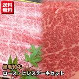 しゃぶしゃぶ・すき焼き・ステーキセット