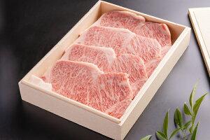松阪牛サーロインステーキ用250g×2枚500g送料無料|国産黒毛和牛牛肉ギフトお歳暮贈答内祝い風呂敷