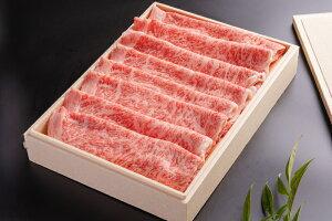 松坂牛ローススライスA5ランク500g送料無料|すき焼き用しゃぶしゃぶ用牛肉ギフトお歳暮贈答内祝い風呂敷