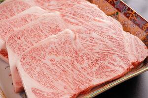山形牛サーロインステーキ用500g送料無料 国産黒毛和牛牛肉ギフトお歳暮贈答内祝い風呂敷