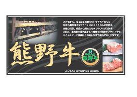 熊野牛赤身焼肉用A4〜5ランク500g送料無料|とろける焼肉セットA4ランクA5ランク牛肉ギフトお歳暮贈答内祝い風呂敷