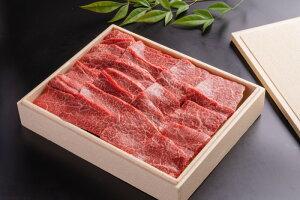 山形牛赤身焼肉用A4〜5ランク500g送料無料|とろける焼肉セットA4ランクA5ランク牛肉ギフトお歳暮贈答内祝い風呂敷