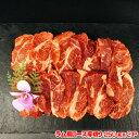 ラム肩ロース厚切りジンギスカン 500g(250gx2)ジンギスカン鍋 ラム 羊肉 北海道 焼肉 BBQ バーベキュー グルメ セット