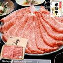 ギフト 飛騨牛 すき焼き用 かたロース肉 500g(3〜4人...