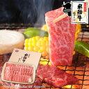 ギフト 飛騨牛 焼肉用 かたロース肉 900g(6人前) 【...