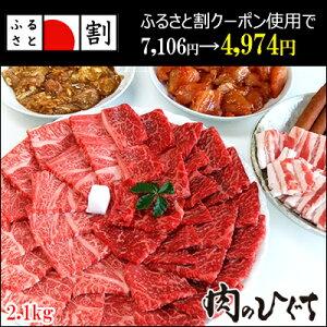 送料無料 皆でBBQ♪牛肉 カルビなど 焼肉セット☆飛騨牛でBBQ♪楽しくやきにくバーベキュー 肉...