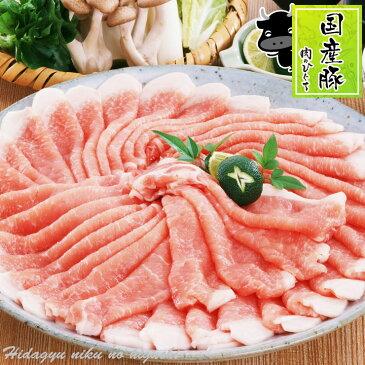 国産豚肉 ロース しゃぶしゃぶ用 400g豚肉 ロース肉 肉 うすぎり しゃぶしゃぶ 水炊き キムチ鍋 塩鍋 ちゃんこ鍋 鍋 BBQ バーベキュー キャンプ