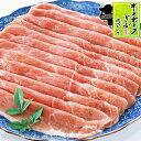 ボーノポークぎふ もも肉 うすぎり400g 肉 生肉 豚肉 国産豚肉 もも肉 BBQ バーベキュー 鍋 食材 食品