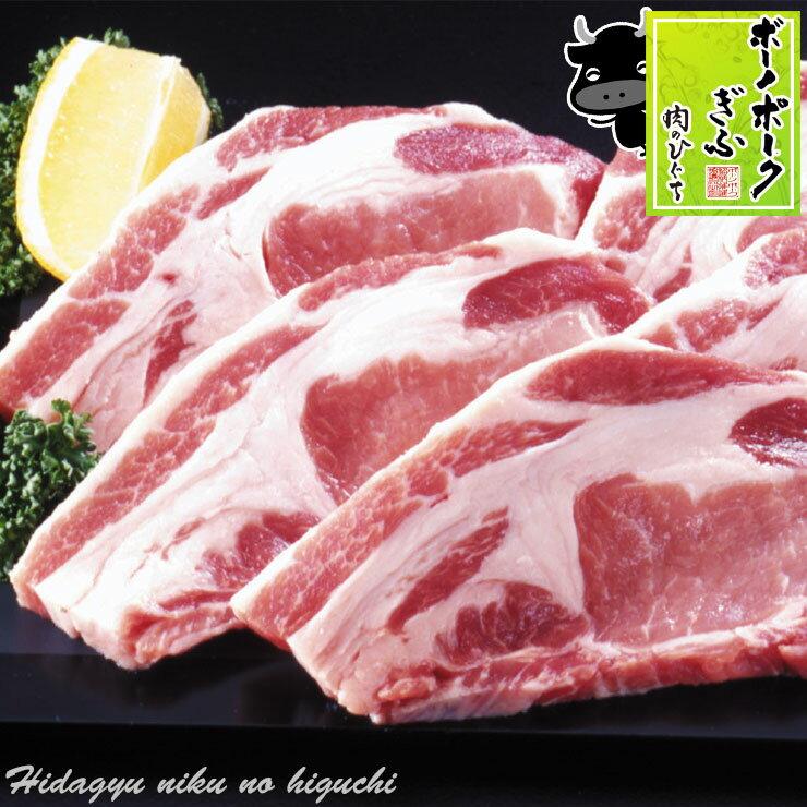 豚肉, ロース  400g BBQ
