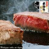 飛騨牛 ヒレステーキ 130g肉 黒毛和牛 ブランド牛 牛肉 和牛 ひれ肉 ヒレ肉 フィレステーキ 希少部位 ステーキ 焼肉 BBQ キャンプ