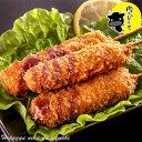 ひぐちのヒレ串カツ 肉のひぐちオリジナル 40g×10本 1