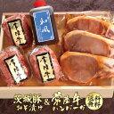 【ふるさと納税】オリーブ牛 焼肉二昧食べ比べセットB