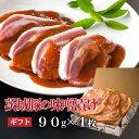 【豚肉】【生姜焼き用】米国産豚ローススライス600g