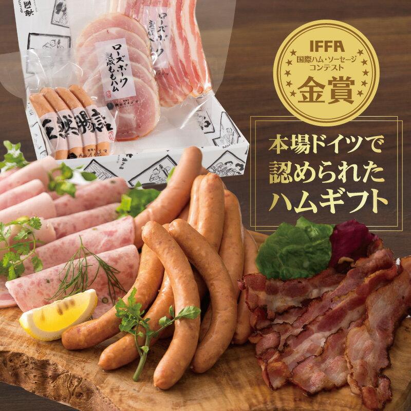イイジマ『IFFA金賞イイジマ工房セット』