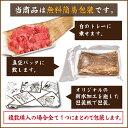 牛肉 すき焼き 切り落とし 400g 焼肉 常陸牛 霜降り肩ロース