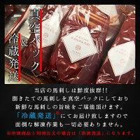 【肉のおおくぼ】新鮮故に冷蔵発送