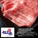 ■送料込■福島牛とエゴマ豚のカルビ三昧焼肉セット!計600gの食べごたえ満天♪送料無料 バーベキューセット黒毛和牛 焼肉 お花見ふくしまプライド 3
