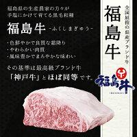 【国産】【牛肉】★A-4等級★福島県産黒毛和牛【福島牛】いちぼ切り落とし300g
