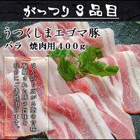 福島県産〜うつくしまエゴマ豚〜【バラ】