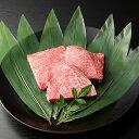 母の日 プレゼント 早割 ギフト 神戸牛 赤みステーキ 200g 3枚 福袋 [冷凍]