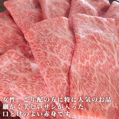 九州産黒毛和牛(鹿児島/佐賀/長崎)A牛肉国産牛和牛A5ランク5等級すき焼きギフト贈答高級和牛極上赤身スライス500g