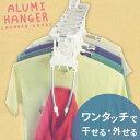アルミ 7連ハンガー【after0608】