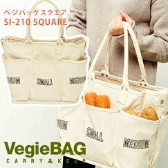 ベジバッグスクエアSI-210VegieBAGSQUARE/トートバッグ布キャンパス無地ショッピングバッグシンプル