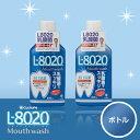 L8020乳酸菌 配合 マウスウォッシュ クチュッペ 500ml ボトル タイプ - インテリア雑貨の『にくらす』