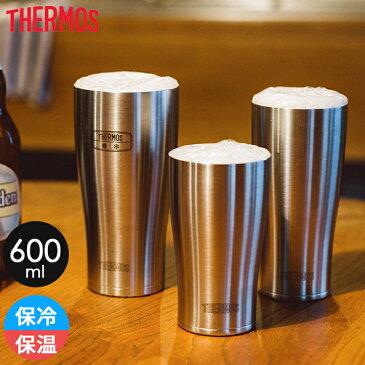 【店内全品クーポン】サーモス THERMOS 真空断熱タンブラー 容量 600ml JDE-600 保冷 保温 丸洗い 食洗機可 氷を入れても結露しない ビール おすすめ 真空断熱 タンブラー コップ 割れない p01 i27