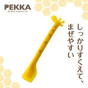 PEKKA ペッカ きりんのヘラスプーン