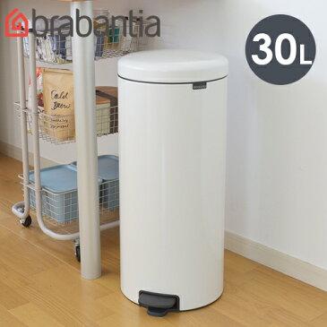 静かに閉まる ブラバンシア brabantia ニューアイコン New Icon 30L ペダルビン ホワイト 白 ゴミ箱 ふた付き ペダル キッチン おしゃれ ごみ箱 くずかご スマート シンプル 北欧 i15