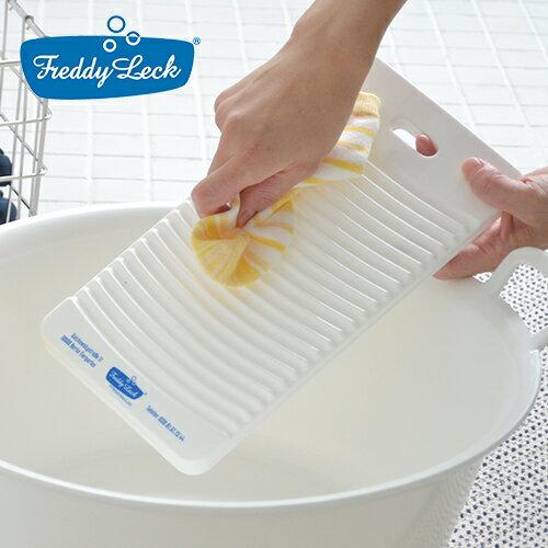 フレディ レック 洗濯板 ウォッシュボード フレディ レック・ウォッシュサロン FREDDY LECK ドイツ 北欧 白 おしゃれ シンプル i04の写真
