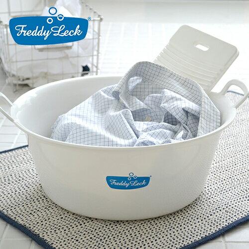 【全品クーポン】フレディレック 洗面器 大 ウォッシュタブ 持ち手付 たらい 洗濯用 足湯 リフレ ベビーバス / フレディ・レック・ウォッシュサロン FREDDY LECK ドイツ 北欧 白 おしゃれ シンプル p01 i04