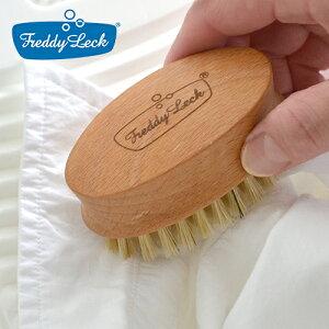 小ぶりで使いやすい洗濯ブラシ