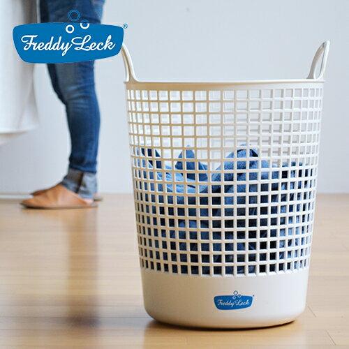 洗濯かご フレディ レック ランドリー バスケット バイオマスプラスチック 25%配合 持ち手 軽量 大容量 フレディ レック・ウォッシュサロン FREDDY LECK ドイツ 北欧 白 おしゃれ シンプル 洗濯カゴ 洗濯 物干し i04