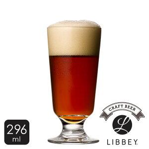 [Раздача купонов LINE] [Пивной бокал] Рекомендуется для светлого пива Libby LIBBEY sEmbassy Fitted 296 мл т LB003 Craft Пивной бокал Стакан для бокалов Модный простой американский кафе-ресторан Пивной бокал для пива Коммерческое использование