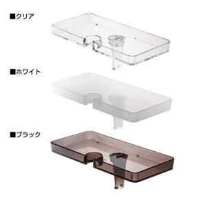 シャワーホルダートレイLUXS/ルクス//お風呂浴室バススタイリッシュシンプルおしゃれ北欧