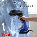 DT8100J0 ティファール(T-FAL) コードつき衣類スチーマー T-FAL アクセススチーム プラス [DT8100J0]