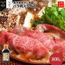 松阪牛 バラすき焼き&バラ焼肉セット[メーカー直送品・メーカー指定熨斗]