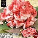 【ふるさと納税】L−010.佐賀牛 特上カルビ 「三角バラ」 焼肉用 1kg