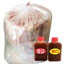 156ラム肉 送料無料【まんまる うす切りラム 1.5kg入り(ナイロン袋なし)+焼肉のたれ(甘口50ml・辛口50ml)セット】北海道 ジンギスカン BBQ バーベキュー ラムスライス たれ※